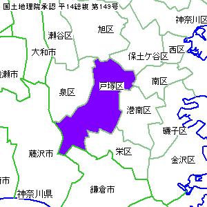区 横浜 市 戸塚