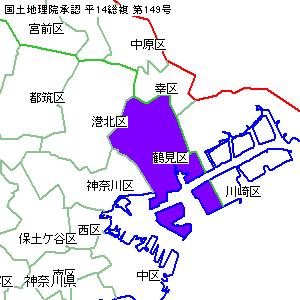 マップ ハザード 区 横浜 鶴見 市 鶴見川の洪水浸水想定区域図(想定最大規模)